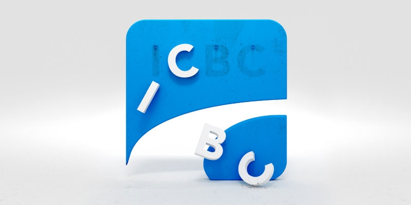 The Decline and Fall of ICBC